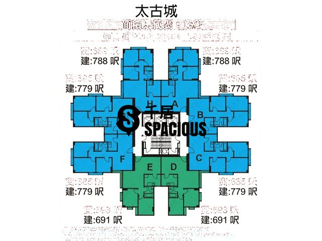 Tai Koo Shing - Taikoo Shing - Choi Tien Mansion Floor Plan 42