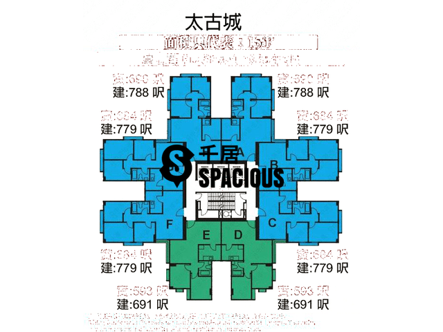 Tai Koo Shing - Taikoo Shing - Choi Tien Mansion Floor Plan 55