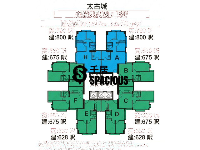 Tai Koo Shing - Taikoo Shing - Choi Tien Mansion Floor Plan 10