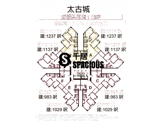 Tai Koo Shing - Taikoo Shing - Choi Tien Mansion Floor Plan 79