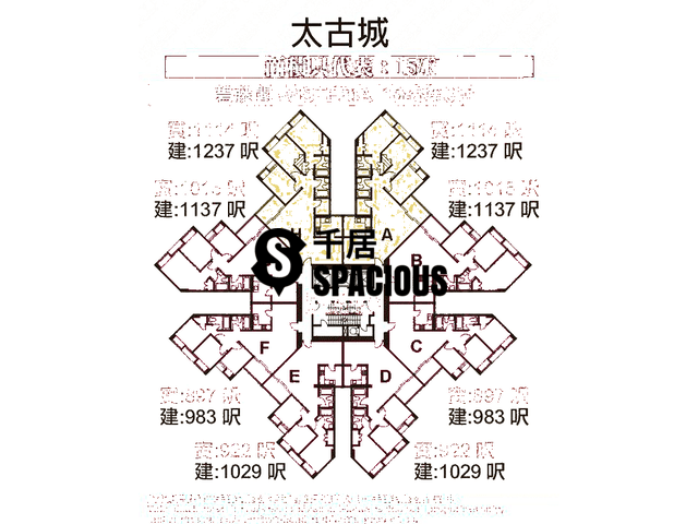 Tai Koo Shing - Taikoo Shing - Choi Tien Mansion Floor Plan 80