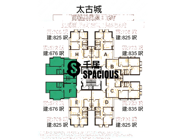 Tai Koo Shing - Taikoo Shing - Choi Tien Mansion Floor Plan 49
