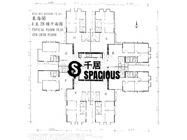 Tai Koo Shing - Taikoo Shing - Choi Tien Mansion Floor Plan 56