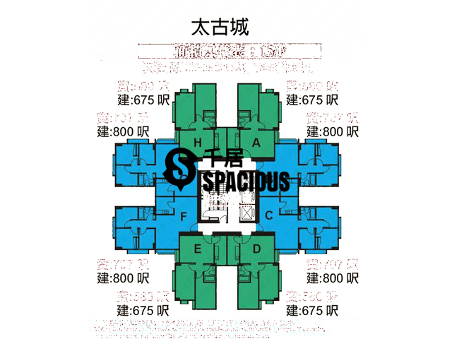 Tai Koo Shing - Taikoo Shing - Choi Tien Mansion Floor Plan 63