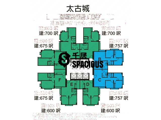 Tai Koo Shing - Taikoo Shing - Choi Tien Mansion Floor Plan 61