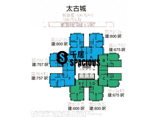 Tai Koo Shing - Taikoo Shing - Choi Tien Mansion Floor Plan 65