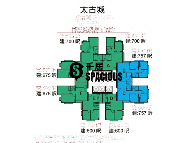 Tai Koo Shing - Taikoo Shing - Choi Tien Mansion Floor Plan 62