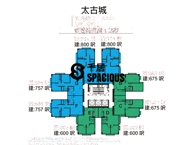 Tai Koo Shing - Taikoo Shing - Choi Tien Mansion Floor Plan 32