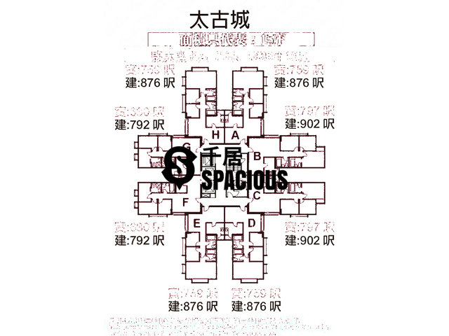 Tai Koo Shing - Taikoo Shing - Choi Tien Mansion Floor Plan 69