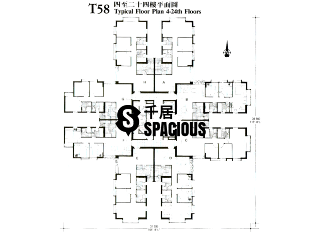 Tai Koo Shing - Taikoo Shing - Choi Tien Mansion Floor Plan 41