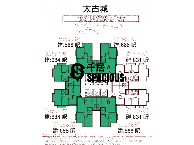 Tai Koo Shing - Taikoo Shing - Choi Tien Mansion Floor Plan 44