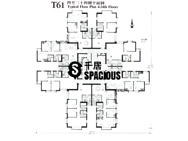 Tai Koo Shing - Taikoo Shing - Choi Tien Mansion Floor Plan 72