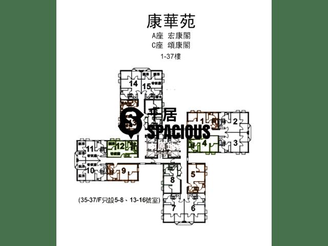 Lam Tin - Hong Wah Court Floor Plan 01