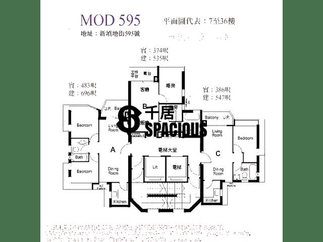 太子 - MOD595 平面图 04