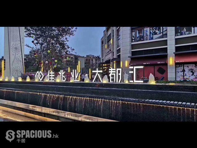 中山 - 佳兆業大都匯 01