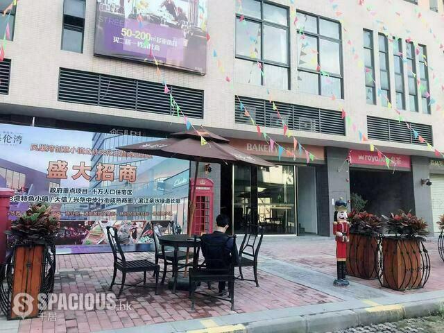 Zhongshan - 海倫-V墅 09