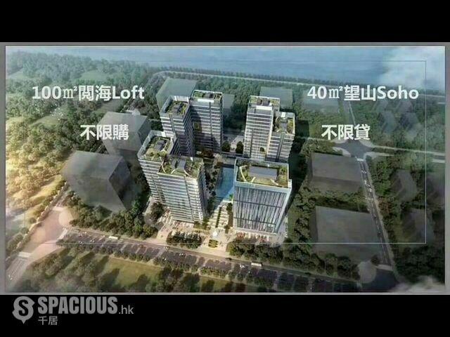 Zhuhai - 朗庭廣場 07