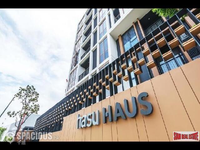 曼谷 - Hasu Haus 10