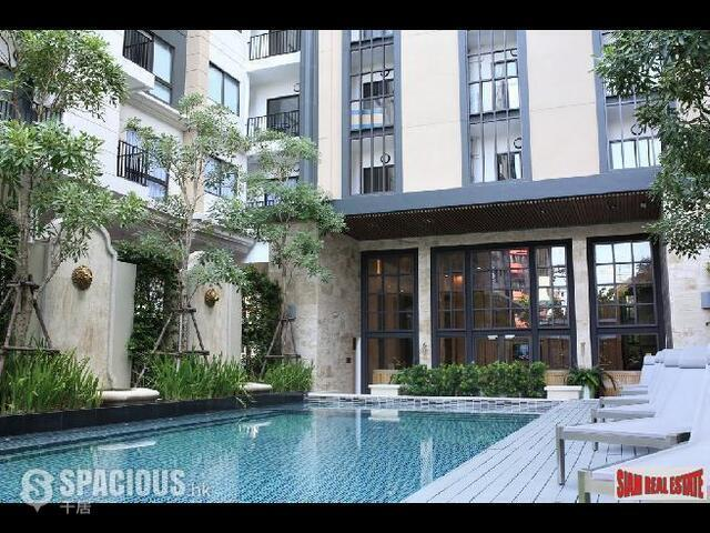 曼谷 - The Nest Sukhumvit 22 22