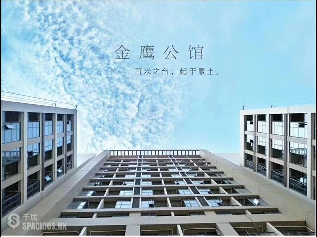 中山 - 核心地王238米地標70年產權月收租4500 01