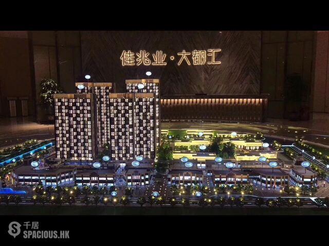 Zhongshan - 香港佳兆業大品牌30萬讓你輕鬆做業主 01