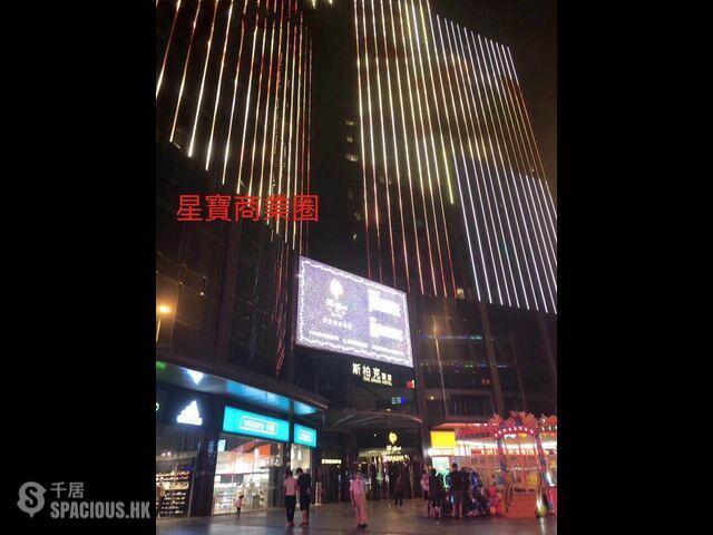 Zhongshan - 香港佳兆業大品牌30萬讓你輕鬆做業主 04