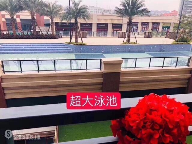 Zhongshan - 香港佳兆業大品牌30萬讓你輕鬆做業主 08
