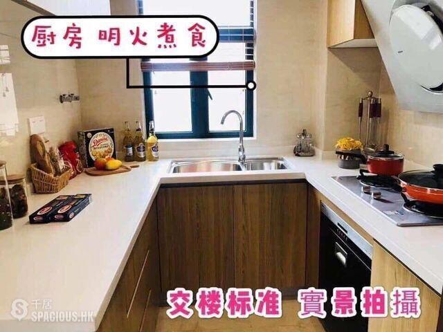 Zhongshan - 香港佳兆業大品牌30萬讓你輕鬆做業主 11