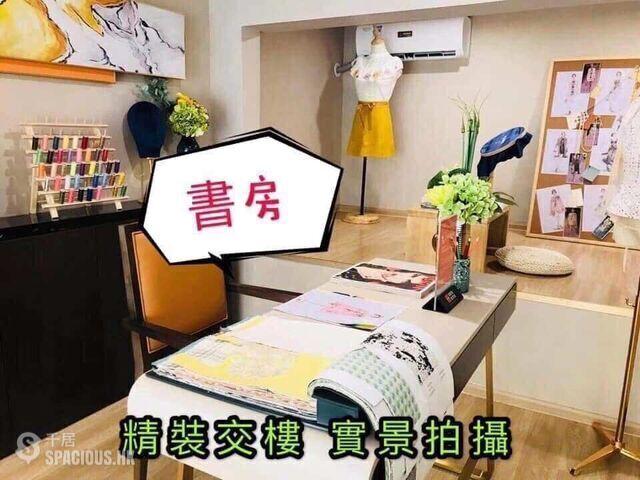 Zhongshan - 香港佳兆業大品牌30萬讓你輕鬆做業主 12