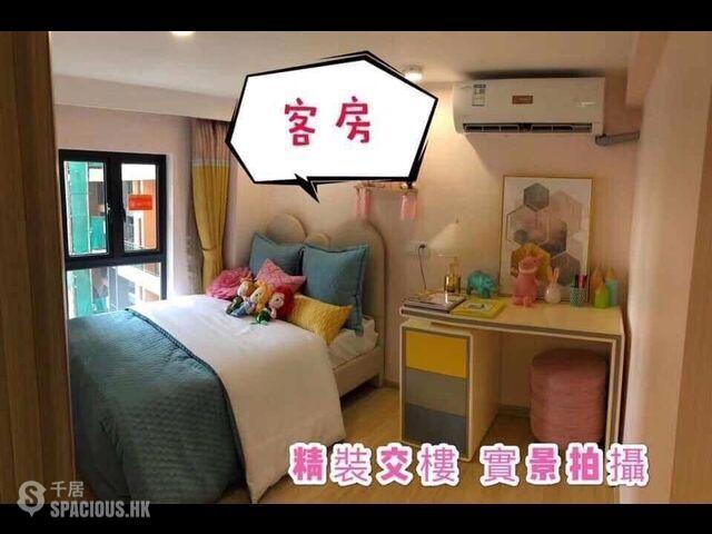 Zhongshan - 香港佳兆業大品牌30萬讓你輕鬆做業主 13