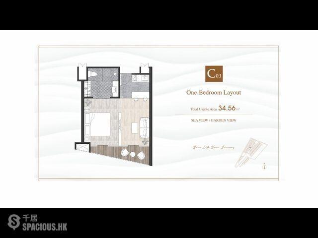 普吉島 - CHA6300: 查龍新專案的夢幻公寓 美麗的一居室公寓 12
