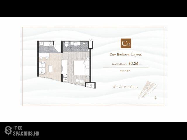 普吉島 - CHA6300: 查龍新專案的夢幻公寓 美麗的一居室公寓 14