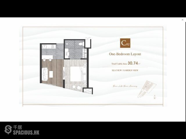 普吉岛 - CHA6300: 查龙新项目的梦幻公寓 美丽的一居室公寓 20