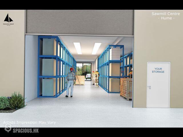 坎培拉 - Sawmill Centre Hume 04