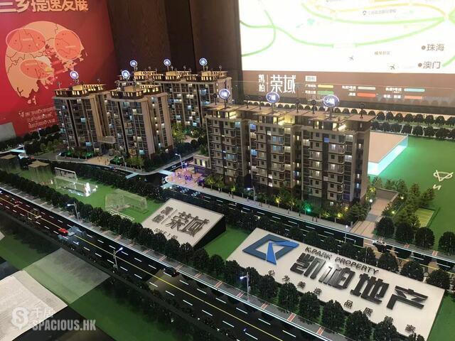 中山 - 雅居樂一級物業管理,溫泉之都,十大宜居城市之一 01