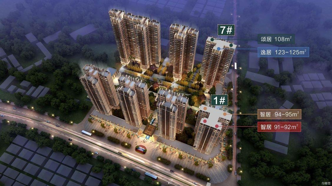 Dongguan - 鬆山湖CBD,與華為做鄰居 01