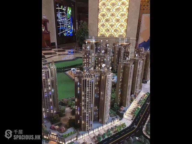 Zhongshan - 18萬上車,首付3成3年免息分期,澳門銀行直貸3.4厘 01