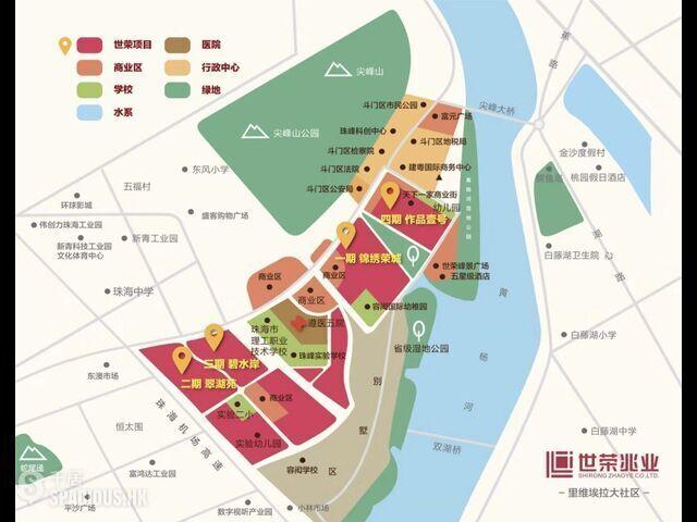 Zhuhai - 首付40萬買珠海新城區!唔限購唔限貸筍盤! 02