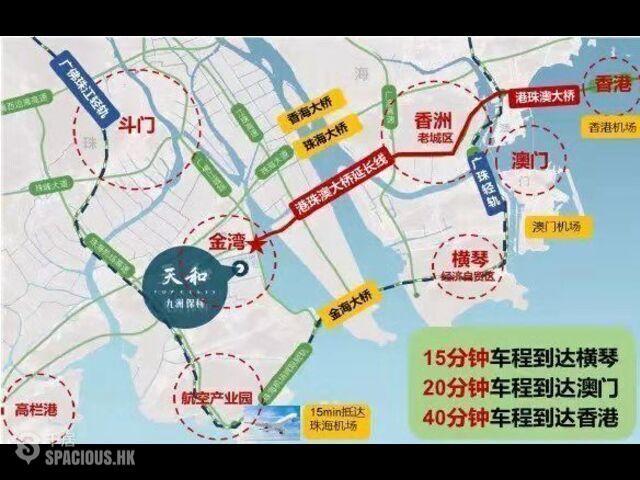 Zhuhai - 首付60萬買珠海航空新城區中心!唔限購唔限貸筍盤! 01