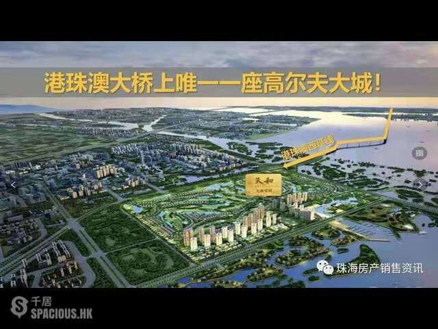 珠海 - 首付60萬買珠海航空新城區中心!唔限購唔限貸筍盤! 02