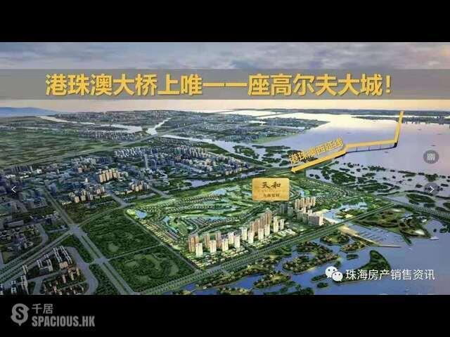 Zhuhai - 首付60萬買珠海航空新城區中心!唔限購唔限貸筍盤! 02