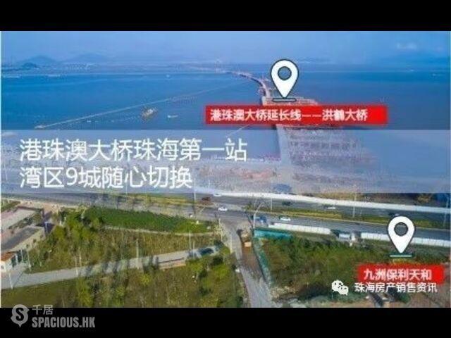 Zhuhai - 首付60萬買珠海航空新城區中心!唔限購唔限貸筍盤! 03
