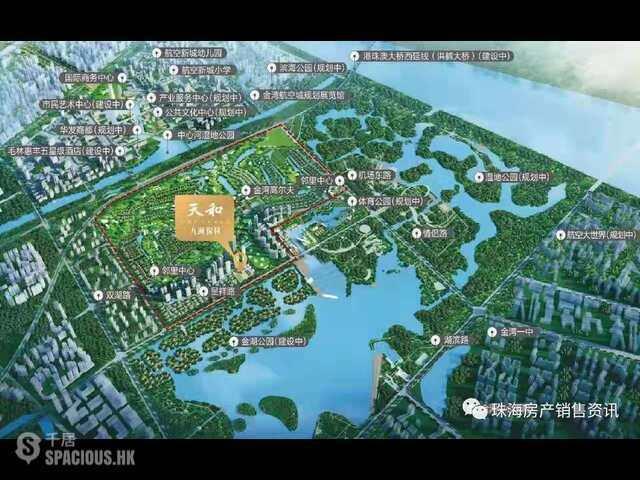 Zhuhai - 首付60萬買珠海航空新城區中心!唔限購唔限貸筍盤! 04