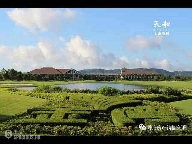 Zhuhai - 首付60萬買珠海航空新城區中心!唔限購唔限貸筍盤! 06