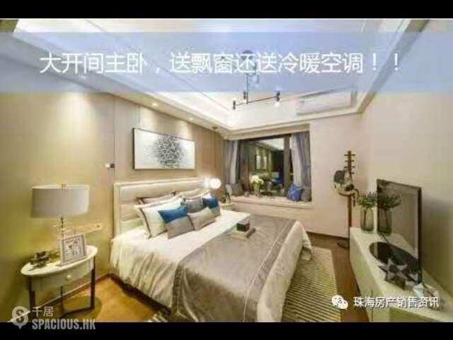 Zhuhai - 首付60萬買珠海航空新城區中心!唔限購唔限貸筍盤! 09
