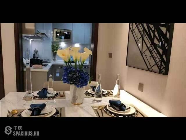 Zhuhai - 首付60萬買珠海航空新城區中心!唔限購唔限貸筍盤! 12