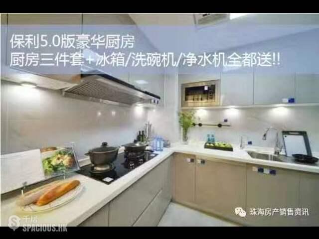 Zhuhai - 首付60萬買珠海航空新城區中心!唔限購唔限貸筍盤! 13