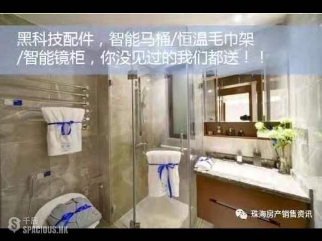 Zhuhai - 首付60萬買珠海航空新城區中心!唔限購唔限貸筍盤! 14
