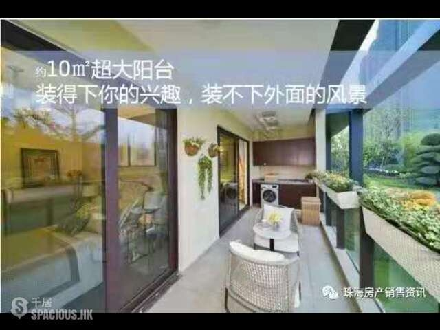 Zhuhai - 首付60萬買珠海航空新城區中心!唔限購唔限貸筍盤! 15