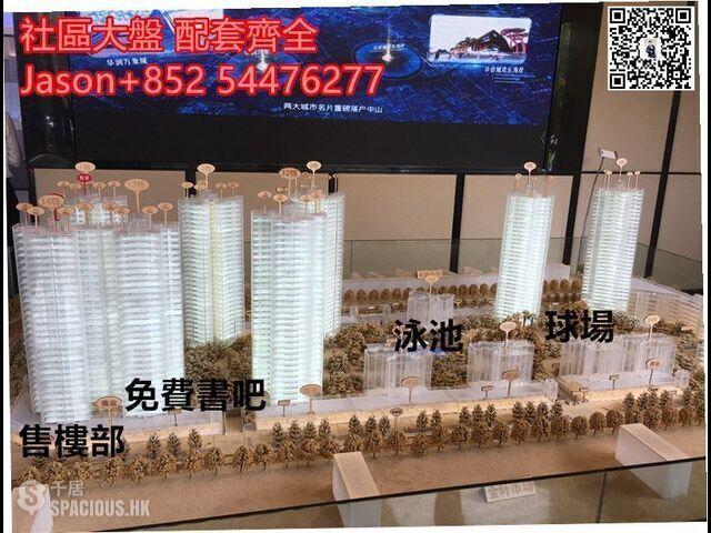 Zhongshan - 送豪裝,配套齊全,香港恆生銀行做貸款!20萬入手~ 01
